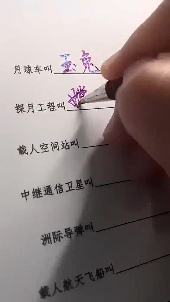 只有中国人才能懂的中国式浪漫!