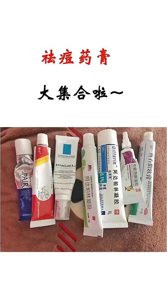 学会用这些药膏,还浪费钱买什么化妆品!