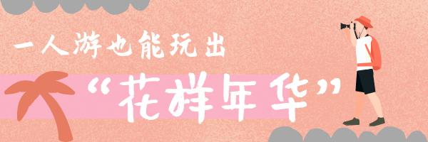 88btt注册账号_薛城区人民医院召开欢迎、欢送会