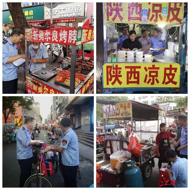泰和县市场监管局牢记监管使命加强流动摊贩食品安全监管