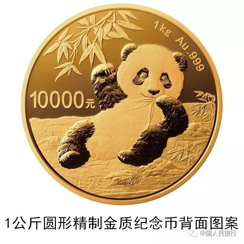 「dkg金尊集团有问题吗」外媒:中国养老金可达到较多水平 每月最多1000英镑