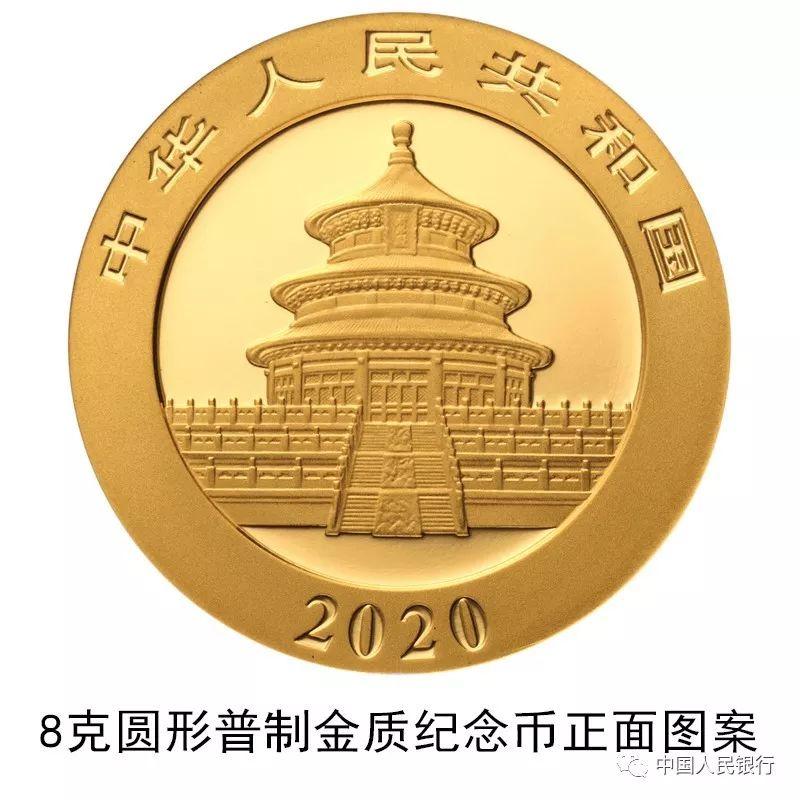 完美世界国际版·周末推荐刘维忠:坚持甘肃特色的医改道路