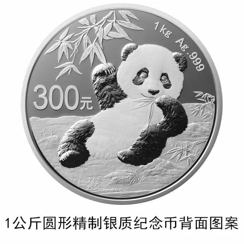 老虎机首存10元送彩金-电子批发市场将彻底退出中关村大街