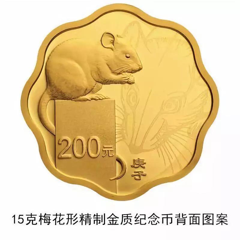 """鸿宇网平台下载,抓住""""超级鸡周期"""",民和股份9个月净赚12亿"""