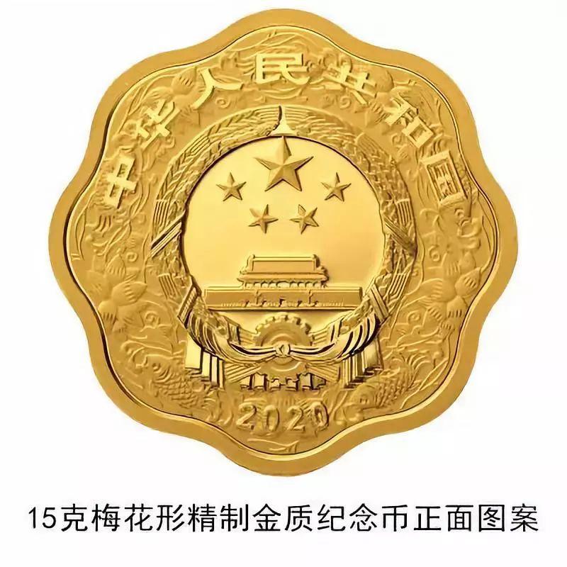 宝运莱1618c0m,广东将全面推进生育保险和职工医保合并实施!