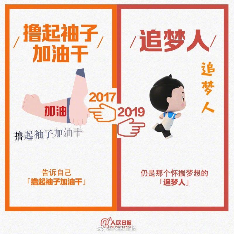 下载送彩金棋牌游戏官网,晨读|茶梅海红