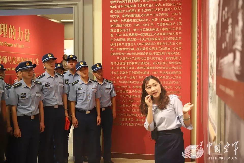 中国共产党,今天我们为您祝福
