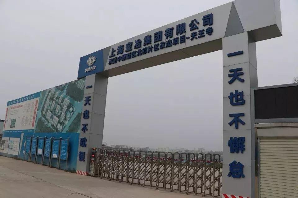一号娱乐场手机注册|Qnews|福州一医院收治多名伤者 目击者回忆:伤者倒地求救