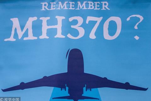 MH370失联报告公布:飞机曾在人工控制下调转