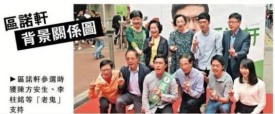 新濠天娱乐场 - 东风日产1-11月销量达104万 轩逸系列占比近40%