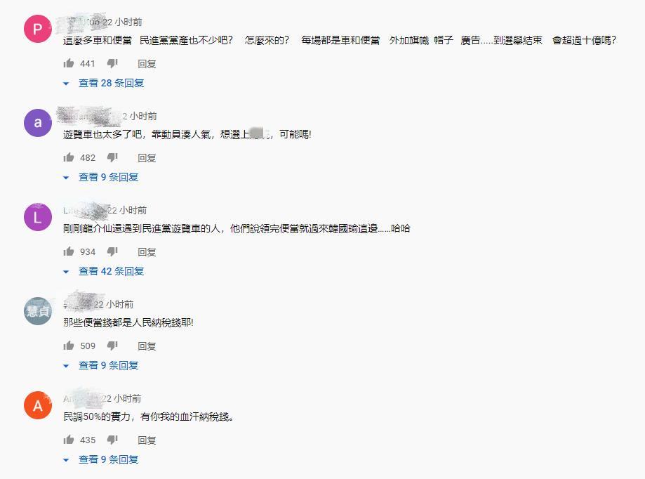 鑫乐首页-三星Note10屏幕连破13项世界纪录的机密