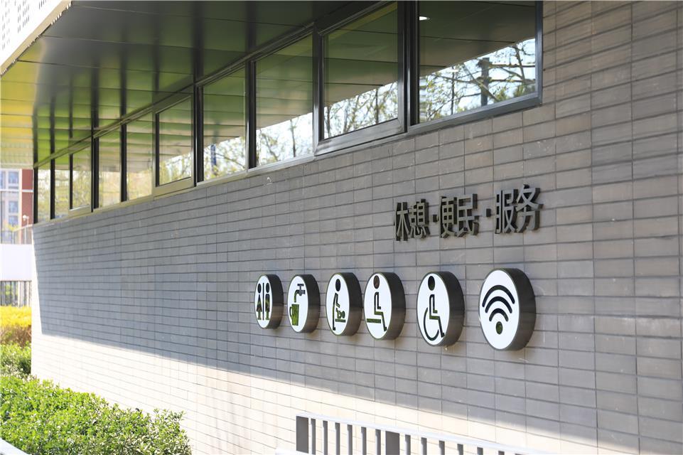 北京大兴:高颜值星级公厕升级为城市服务者之家