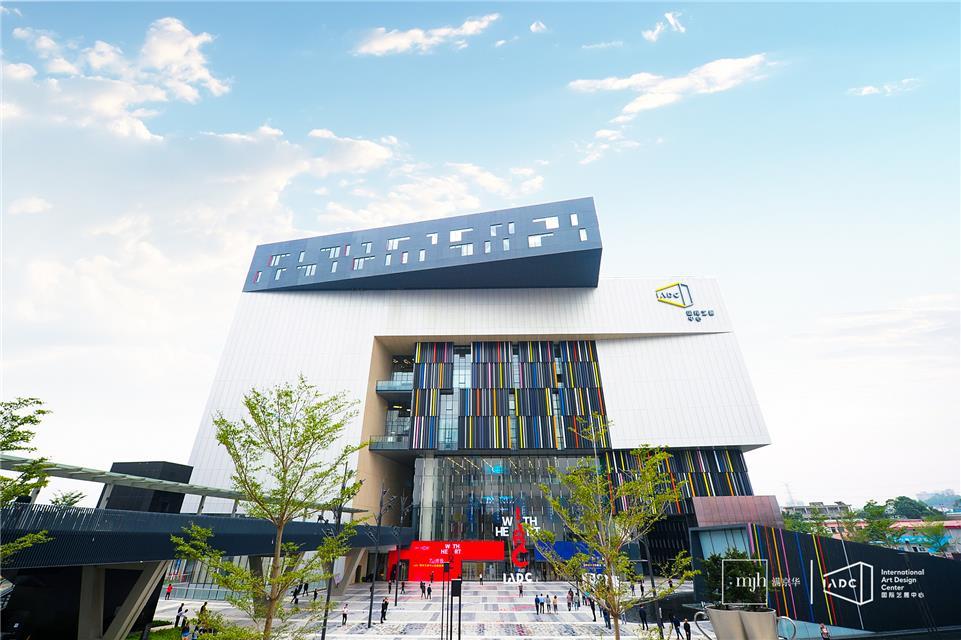深圳松岗街道:打造智创产业高地 着力推动经济高质量发展