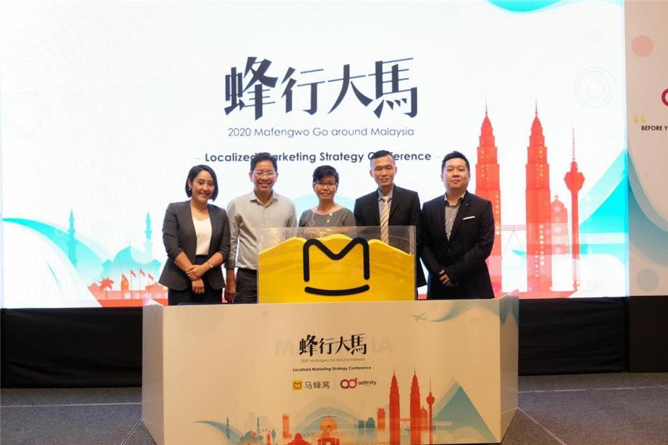 马蜂窝全球化旅游营销战略进军马来西亚 打响东南亚第一枪