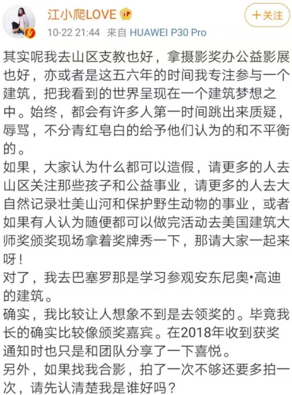 鹤壁葡京vip|为什么单单广东省就有三支CBA球队?苏群谈拥有一支球队有多烧钱