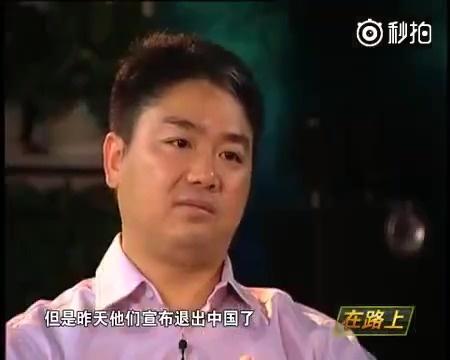 刘强东2011年预测亚马逊苏宁国美凡客当当,现在看看准不准?