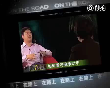 刘强东2011年预测亚马逊苏宁国美凡客当当,现在看看真特么准