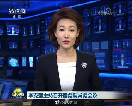 国务院:免征湖北小规模纳税人增值税至5月底 其他地区降至1%