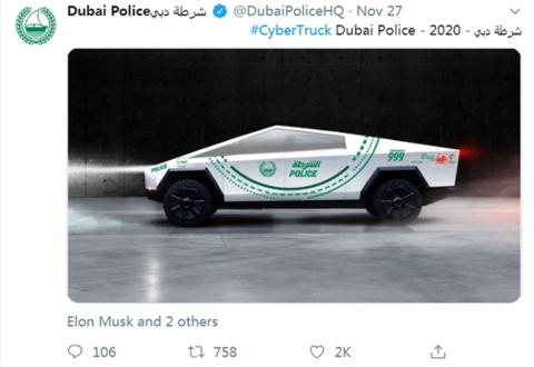官宣:迪拜警方宣布将特斯拉Cybe
