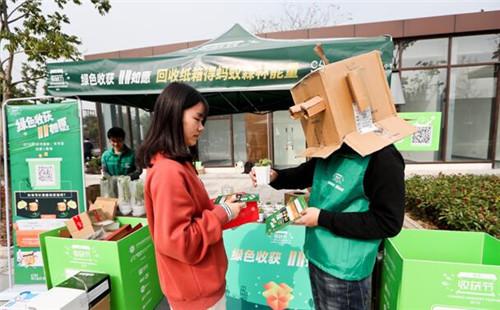 """绿色收货大比拼:菜鸟""""纸箱回收""""挑战赛在高校蔓延"""