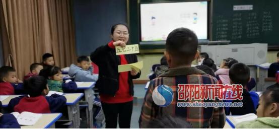 """双清区志成学校开展第二轮""""同课异构""""数学教研活动"""