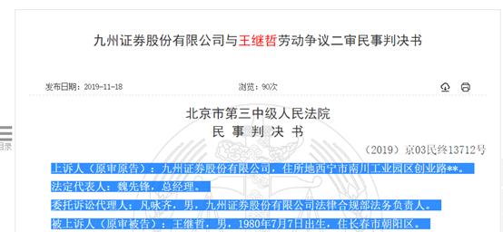 「gcgc18黄金城」服役31年!临沂S229祊河大桥东幅开始拆除