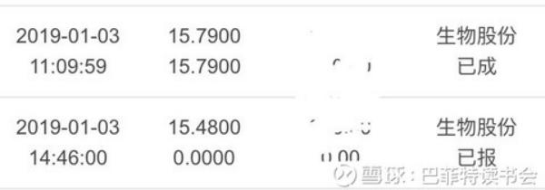 钱柜娱乐热门游戏 - 四川足球迎喜讯 2月20日官宣四川九牛被收购
