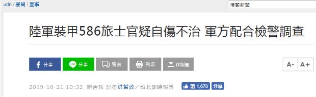 亚博相机-视频:袁隆平院士青岛海水稻团队七省同唱《我和我的祖国》