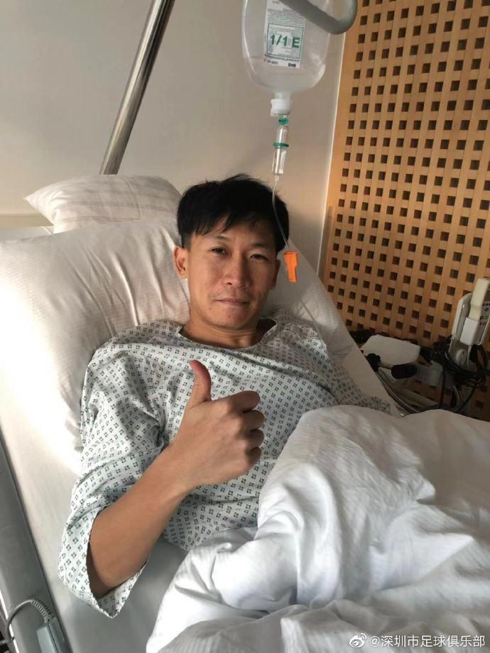官方:深足球员张远德国完成手术,将留德继续康复