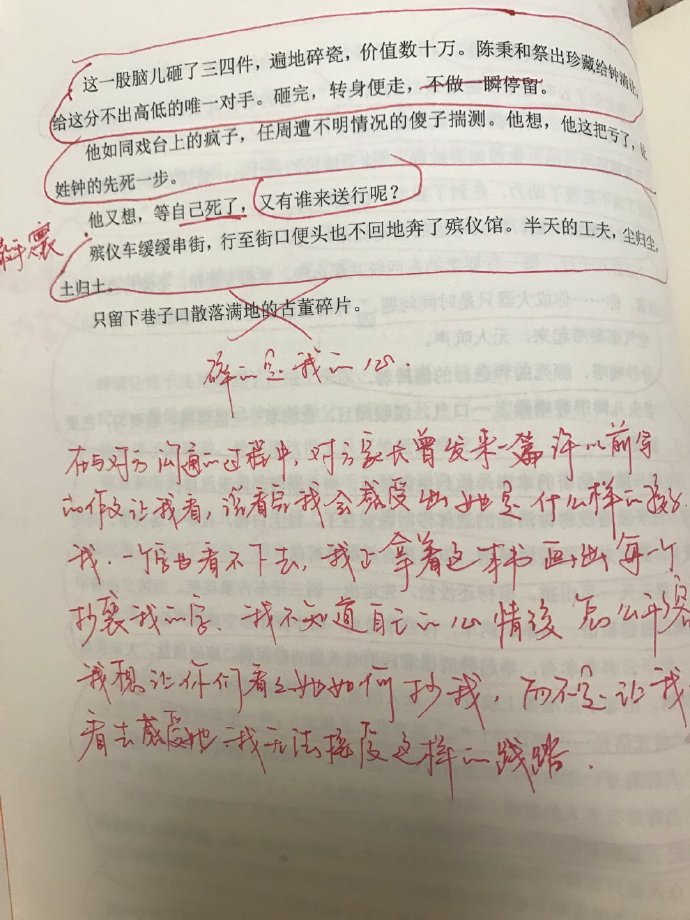 太阳城指定登入 - 10月10日三大证券报精华摘要