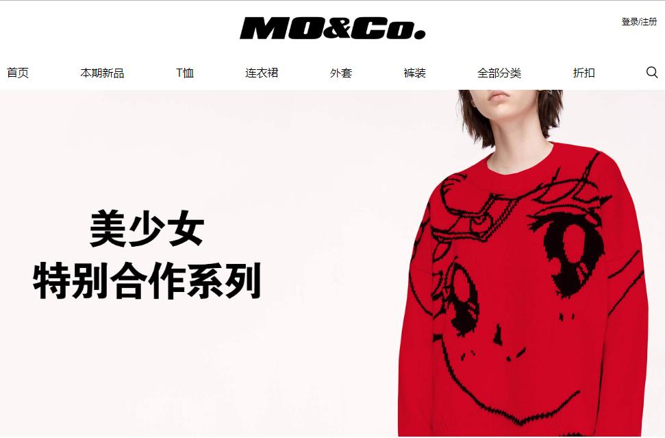 http://www.hljold.org.cn/shehuiwanxiang/288171.html