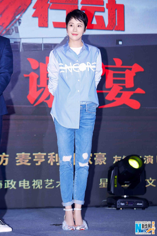 海清出席《红海行动》庆功宴感谢团队