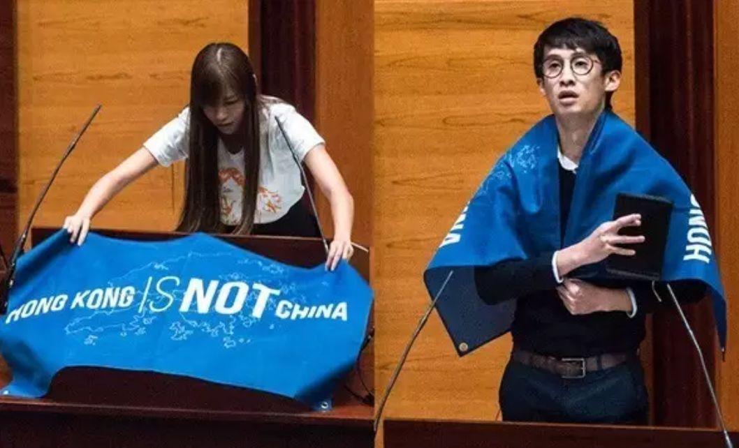 香港立法会宣誓风波:梁颂恒及游蕙祯