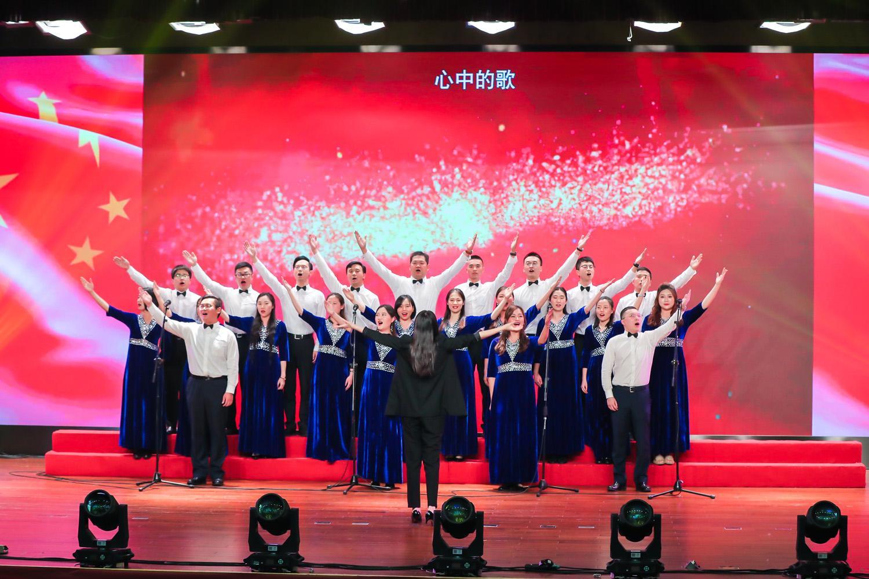 恒丰银行北京分行参加北京金融职工庆祝新中国成立70周年合唱比赛
