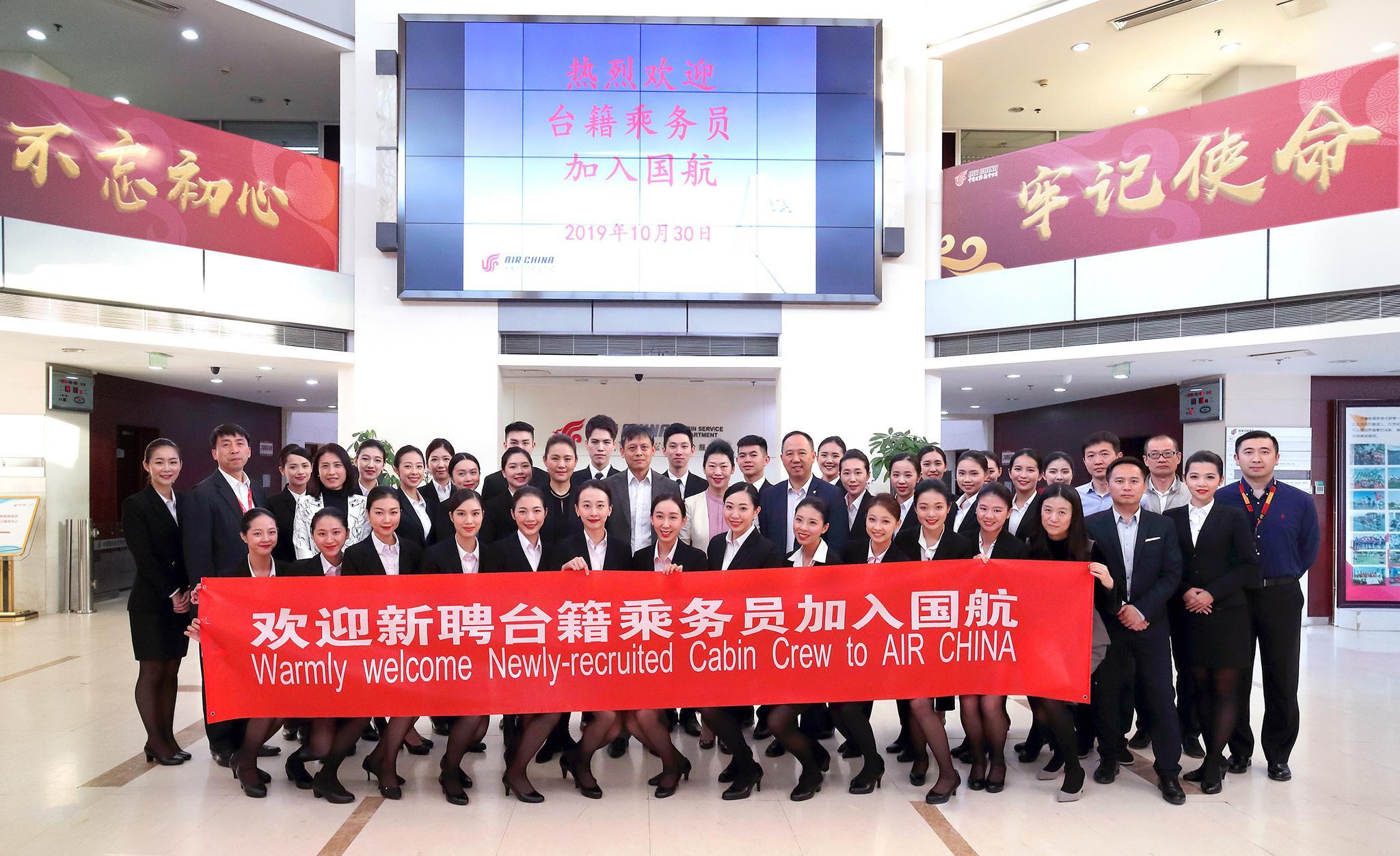 东昌娱乐场官网注册 - 海信家电集团股份有限公司 关于公司董事长减持股份计划的预披露公告