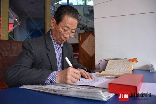 封面新闻记者 马梦飞 摄影报道