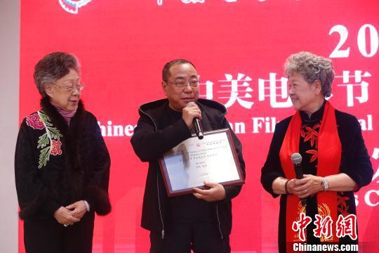 第十四届中美电影节、中美电视节将集中展映多类型影视佳作