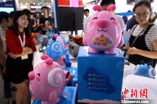 """第二届世界智能大会在天津开幕 千余嘉宾共享""""智能盛宴"""""""