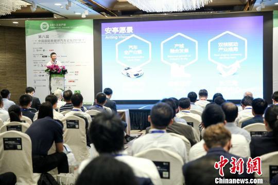 2018漳州亚红建材有限公司招聘第八届中国国际新能源汽车论坛家家居短裤女在上海召开