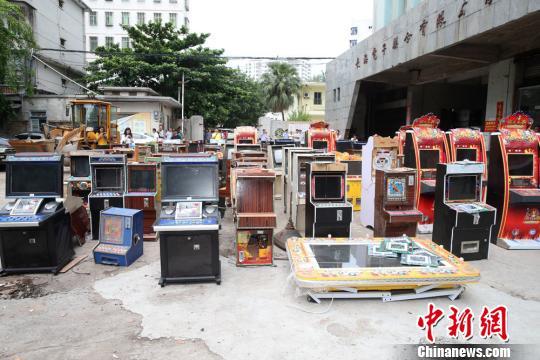 6月15日,海南省公安厅治安总队在海口销毁128台赌博游戏机。海南警方供图