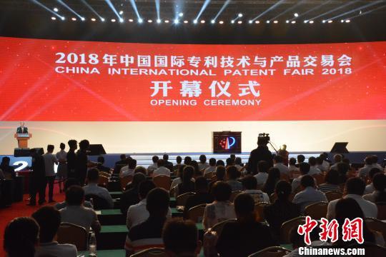 """中国""""专交会""""在辽宁大连开幕  26个国家和地区参展"""
