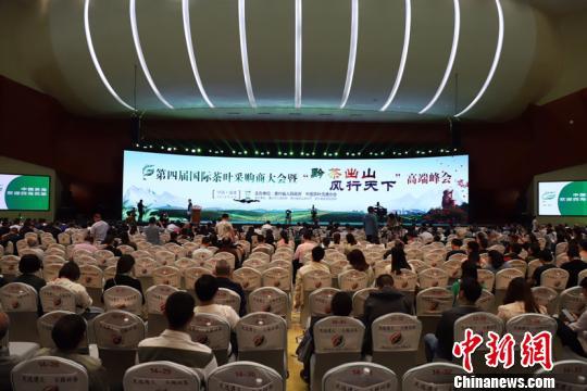http://www.qwican.com/guojidongtai/1003556.html