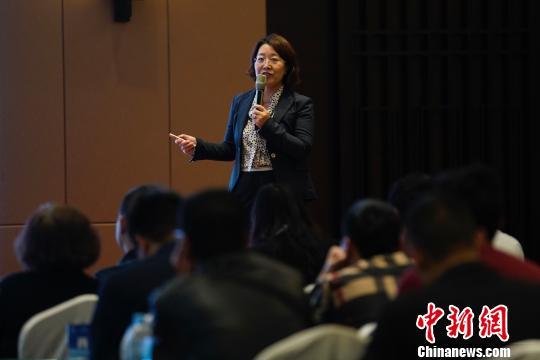 """专家学者齐聚贵州盘州共话""""一带一路""""投资机遇与挑战"""