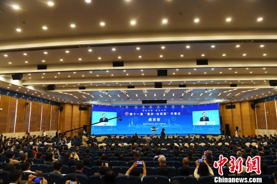 第十一届重庆·台湾周开幕