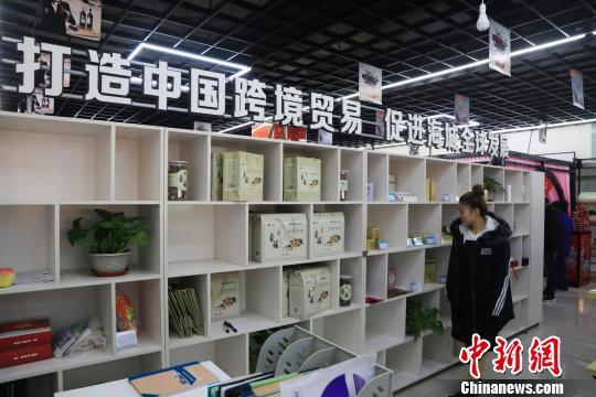 http://www.7loves.org/caijing/1186623.html