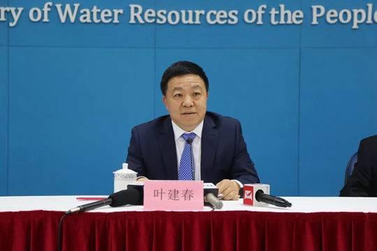 水利部:要使地方政府专项债券成为水利建设重要资金渠道
