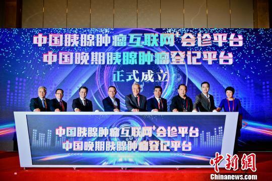 """中国""""胰腺肿瘤互联网+会诊平台""""上线 助推诊治规范化、同质化"""