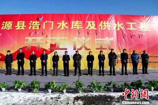 青海首个地方水利PPP项目成功落地