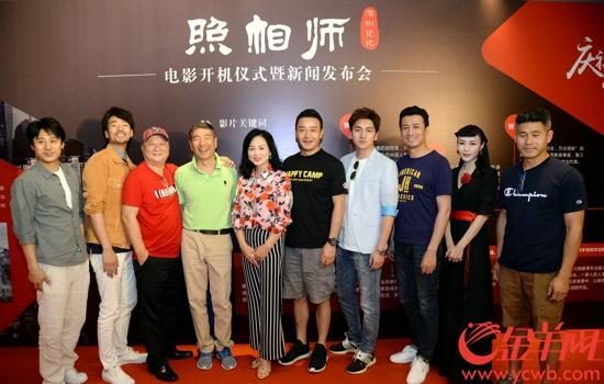 电影《照相师》今天在深圳开机 讲述改革开放40年小