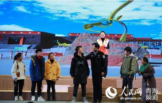 青海民族大学原创话剧《守望可可西里》成功首演